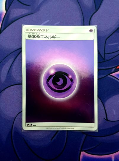 Psychic Energy (SM12a) Holo