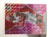 2020 Jarvis Landry Mosaic Pink Camo Prizm #56