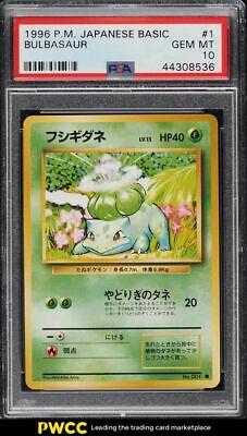 Bulbasaur DETECTIVE Pikachu 002//024 Japanese Pokemon PSA 10 GEM MINT