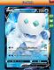 Pokemon Digital Card Galarian Darmanitan V 036/185 Vivid Voltage PTCGO