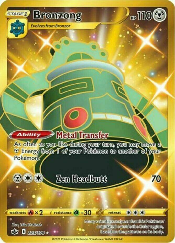 Pokemon - Bronzong - 223/198 - Secret Rare - Chilling Reign -NM/M