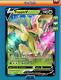 (Digital Card) Flapple V 018/163 Battle Styles Pokemon PTCGO Sent Fast