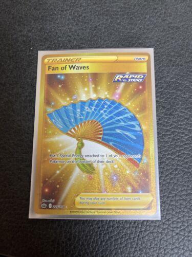Pokemon TCG - Chilling Reign Fan of Waves Secret Rare Card -  226/198