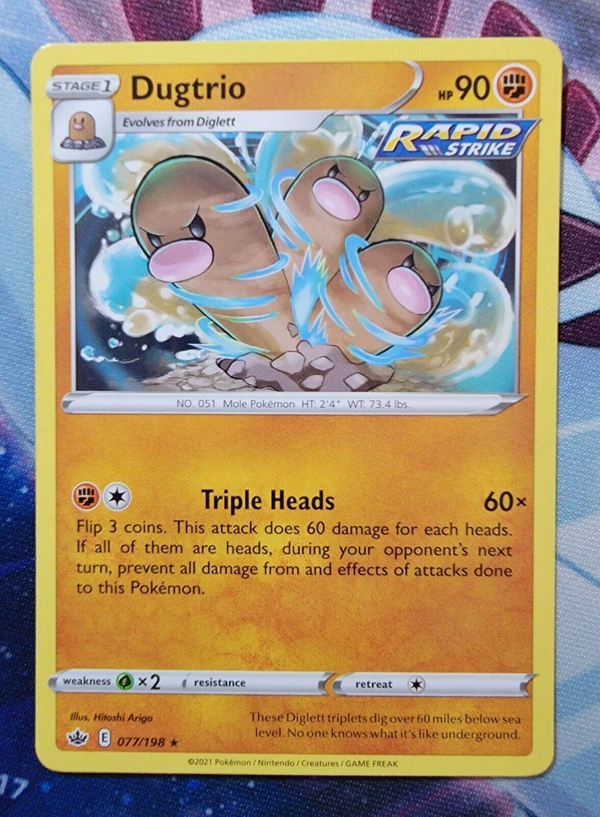 Dugtrio NON HOLO Rare - 077/198 Pokemon TCG Chilling Reign Near Mint