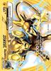 Luxray BREAK (47/122) [XY: BREAKpoint] Ultra Rare 47 Pokemon TCG