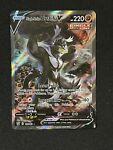 Pokémon Battle Styles Single Strike Urshifu V Alternate Art 151/163 NM 🔥🔥🔥
