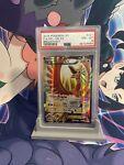 🔥 Ho-Oh EX Full Art Ultra Rare 121/122 - Graded PSA 8! Pokemon Breakpoint