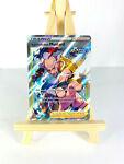 Pokemon - Rapid Strike Style MUSTARD 162/163 - Battle Styles - Ultra Rare - NM