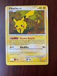 Pikachu TCG 94/123 Mysterious Treasures 2007 Pokemon Card RARE MISPRINT