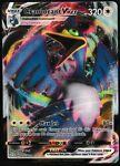 ⭐ Pokemon Cramorant VMAX Ultra Rare Shining Fates Pokemon Card (055/072)