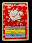Primeape Pokemon Beautiful Topsun Vintage Card 1995 No 057 Nintendo Blue (8339)