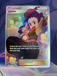 Janine 210/214 Full Art Trainer Ultra Rare Pokemon Card Unbroken Bonds