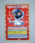 1995 Topsun First Edition No Number Error Blue Back Arbok GREAT CONDITION