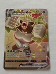 Rillaboom VMAX Shiny Rare Pokemon TCG Card NM+ Shining Fates SV106/SV122