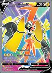 Tapu Koko V (147/163) [Sword & Shield: Battle Styles] Ultra Rare Pokemon TCG
