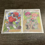 (2) Pokemon Shining Fates Ball Guy AND Gym Trainer 065/072 068/072 Full Art Rare