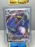 Cramorant Vmax 055/072 Shining Fates NM Ultra Rare Pokemon Card