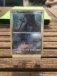 Honedge Reverse Holo 105/ 163 Battle Styles Pokemon Card ⭐️Excellent Condition⭐️