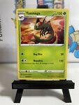 Yanmega Pokémon Card Rare Non Holo Pokemon Shining Fates Set Mint! 002/72