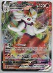 Pokemon Shining Fates Cinderace Vmax 019/072 Full Art Ultra Rare Card NM/M