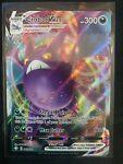 Crobat VMAX - 045/072 - Pokemon - Shining Fates - NM