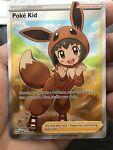 Poke Kid 070/072 Pokemon TCG Shining Fates Ultra Rare Trainer Near Mint