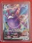 Crobat VMAX 045/072 Full Art Ultra Rare Pokemon Shining Fates Near Mint