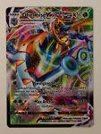 Dhelmise Vmax 010/072 Shining Fates Ultra Rare Full Art Pokemon TCG Near Mint