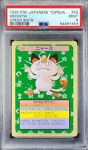 1995 Pokemon Japanese 52 Meowth GREEN BACK TOPSUN Card 052 PSA 9 54491443