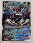 Rapid Strike Urshifu VMAX 170/163 Pokémon Battle Styles Alt Art Secret Rare NM