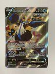 Pokemon Empoleon V Alternate Full Art 146/163 Battle Styles - Near Mint