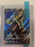 Rapid Strike Urshifu V 152/163 Pokemon Sword And Shield Battle Styles NM