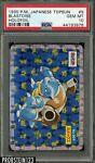 Pokemon Blastoise holo Topsun 1995 Japanese PSA 10 GEM MINT Pop 12