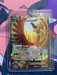 Pokémon TCG Ho-Oh-EX XY BreakPoint 121/122 NM Full Art Ultra Rare